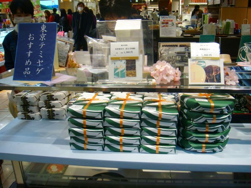 新宿タカシマヤ